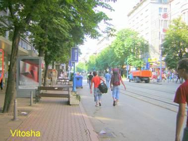 viaggio a Sofia - Bulgaria