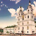 viaggi in Bielorussia