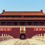 Viaggio a Pechino