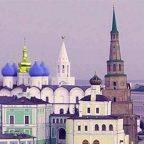 Russia, Kazan