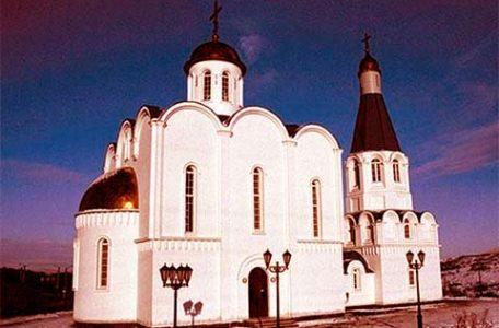 Russia - Murmansk