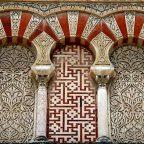 Spagna -Andalusia - Particolare dell' esterno della Mezquita di Cordoba