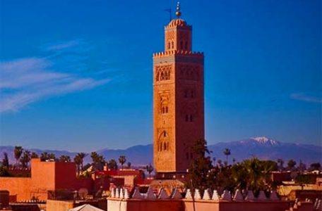 Marocco - Marrakech e i monti innevati