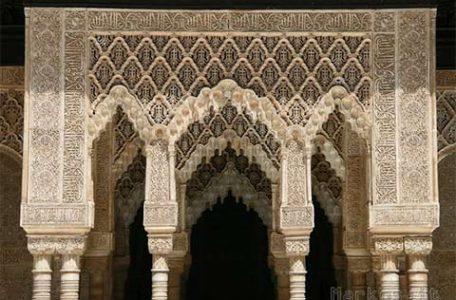 Andalusia - Granada - Il Patio dei Mirti