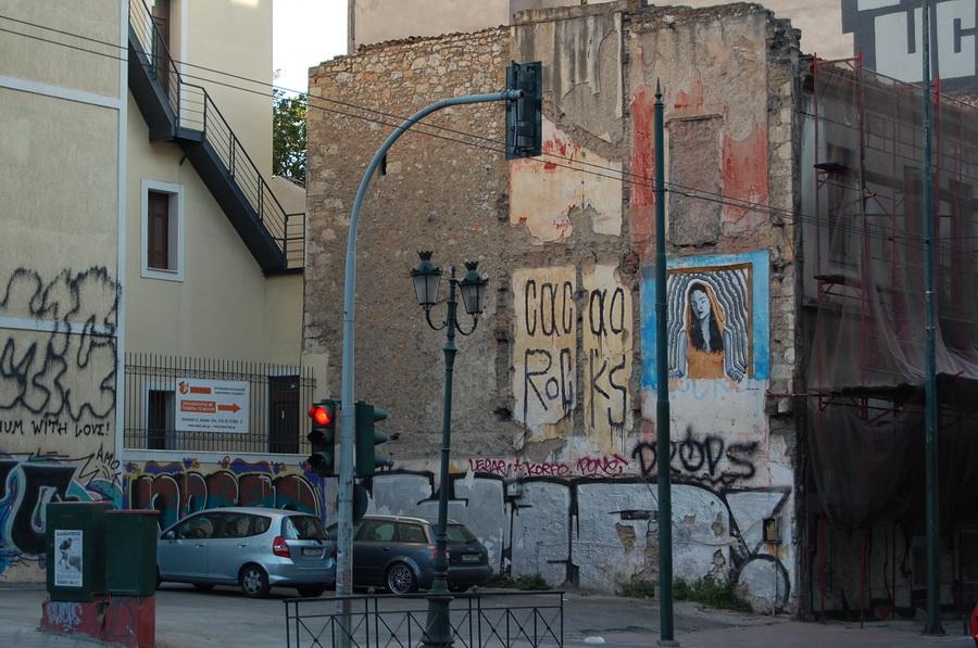Grecia - Atene - Graffiti a Exarchia, Cacao Rocks