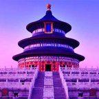 Pechino., Cina Il tempio del Cielo