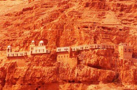 Viaggi in Palestina