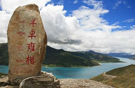 Tibet - Lago Yandrog passo Kamba-la