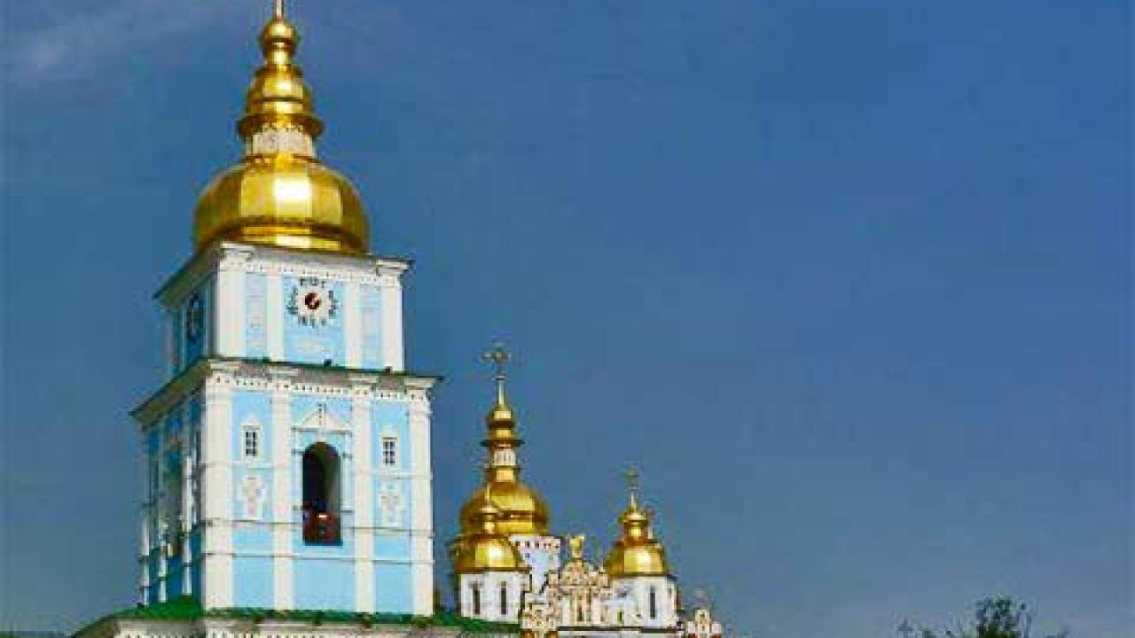 Kiev agenzia di incontri sito di incontri gratuito in Europa paese