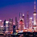 Cina - La skyline di Shanghai
