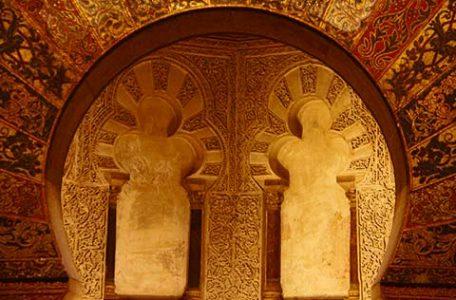 Spagna - Andalusia - Il Mirab della Mezquita di Cordoba