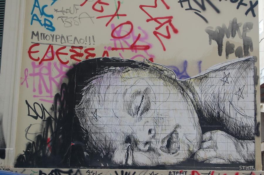 Grecia - Atene - Graffiti a Exarchia